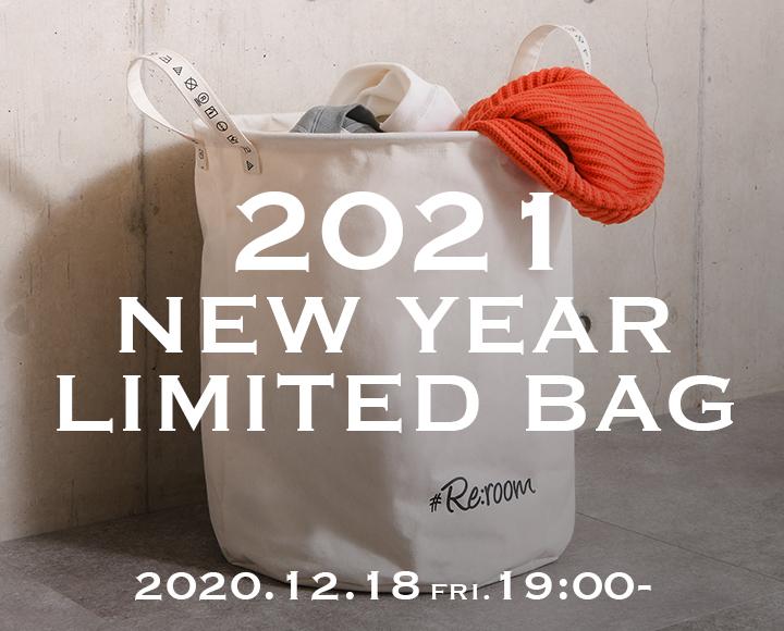 2021 NEW YEAR BAG 2020/12/18〜 予約開始!