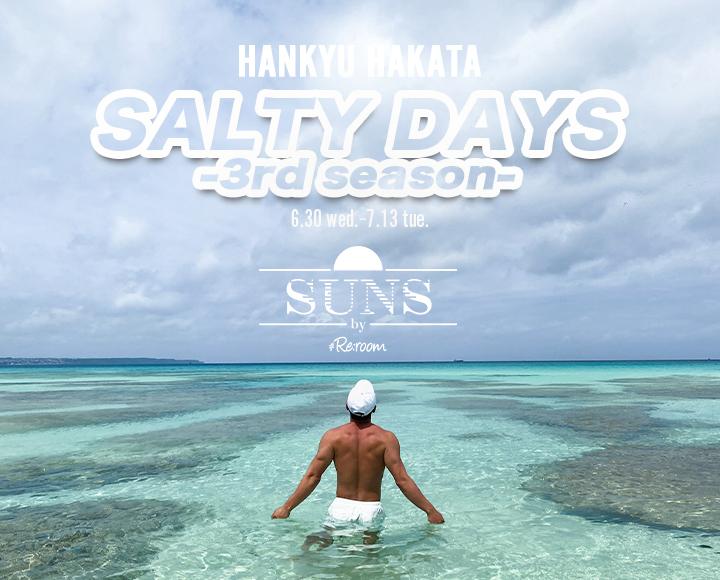 博多阪急 『SALTY DAYS -3rd season-』にSUNS by #Re:roomを限定販売。