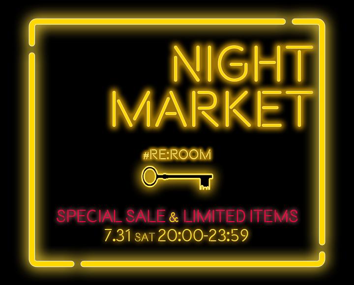 #Re:room NIGHT MARKETを開催!【7/31 sat. 20:00-23:59】
