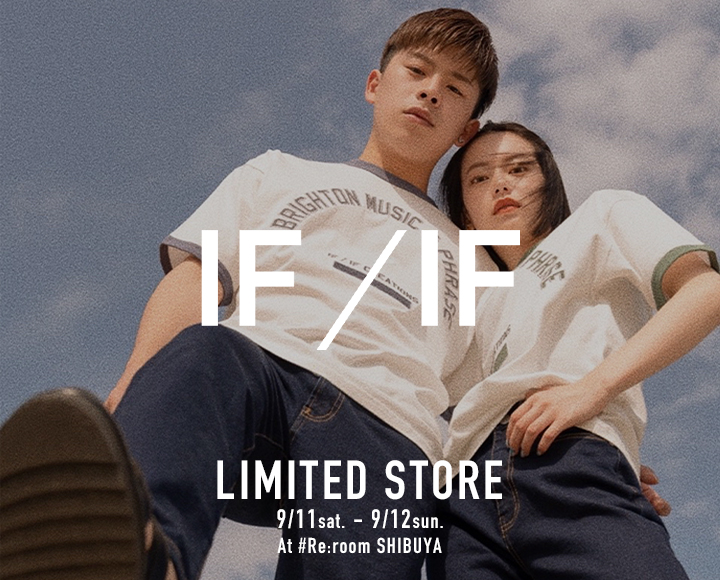 IF/IF LIMITED STOREを#Re:room渋谷店で開催!9/11(土)-9/12(日)